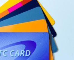 イオンカードのETCカードが届かない