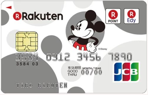 イオンカードのサブに楽天カード