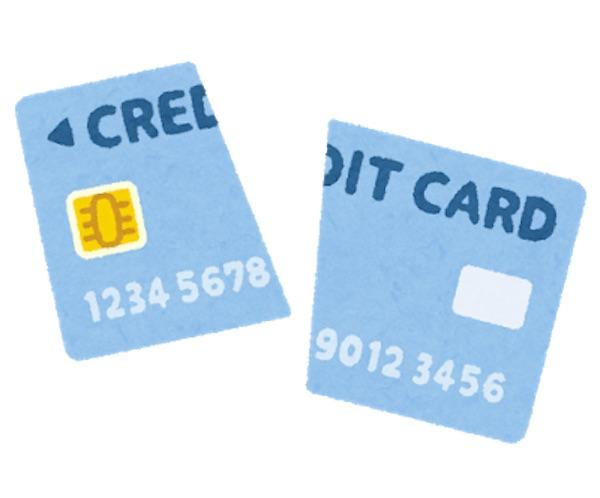 カードの磁気部分に傷がつく