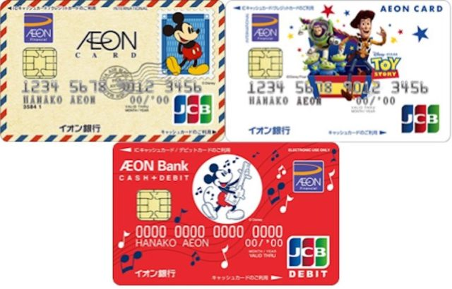 ディズニーデザインカード