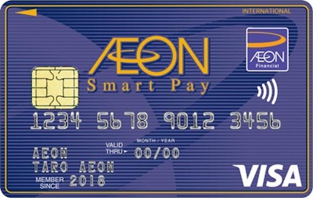 SmartPayカード