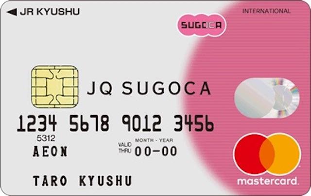 JQ SUGOCAカード