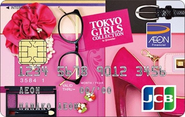 TCGデザインカード