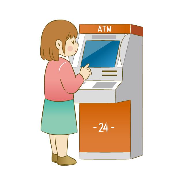 ATM引き落とし